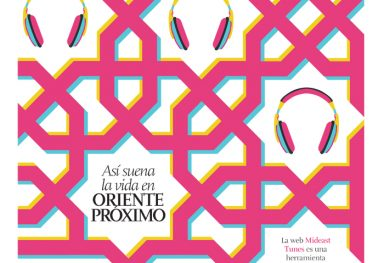 Covers for the supplement of Diagonal newspaper 2015